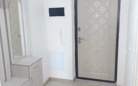 2-комнатная квартира, 51 м², 5/9 этаж помесячно, Туркестан 32 за 135 000 〒 в Нур-Султане (Астана), Есиль р-н