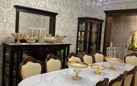 4-комнатная квартира, 100 м², 3/5 этаж, Микрорайон Карасу за 36 млн 〒 в Шымкенте, Аль-Фарабийский р-н