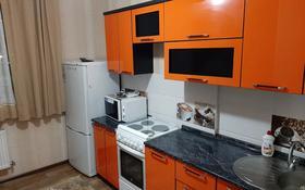 1-комнатная квартира, 50 м², 5/12 этаж, Косшыгулулы за 16 млн 〒 в Нур-Султане (Астана), Сарыарка р-н