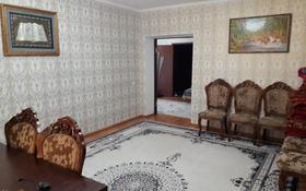 5-комнатная квартира, 129 м², 5/5 этаж, Толе би 9 — Желтоксан за 18 млн 〒 в