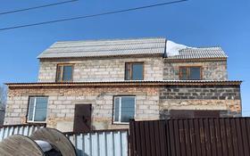 6-комнатный дом, 200 м², 6 сот., Космновнатов за 35 млн 〒 в Караганде, Казыбек би р-н