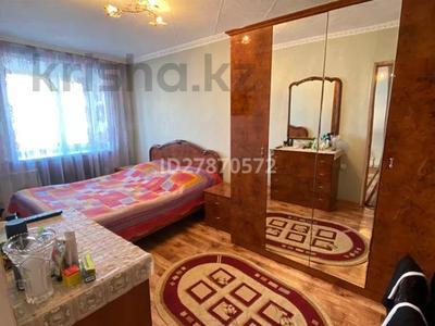 4-комнатная квартира, 75 м², 5/5 этаж, Ленина 10 за 15.9 млн 〒 в Семее — фото 4