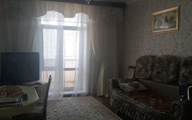 4-комнатная квартира, 82 м², 2/3 этаж, Строительная улица 50 за 9.5 млн 〒 в Рудном