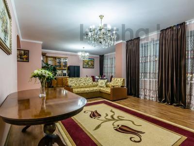 3-комнатная квартира, 170 м², 14/30 этаж посуточно, Аль-Фараби 7 за 25 000 〒 в Алматы — фото 10