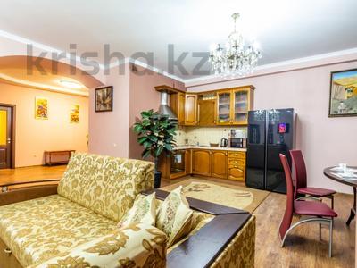 3-комнатная квартира, 170 м², 14/30 этаж посуточно, Аль-Фараби 7 за 25 000 〒 в Алматы — фото 11