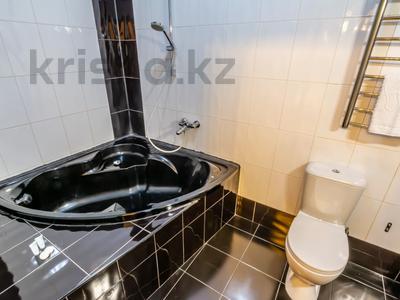 3-комнатная квартира, 170 м², 14/30 этаж посуточно, Аль-Фараби 7 за 25 000 〒 в Алматы — фото 18