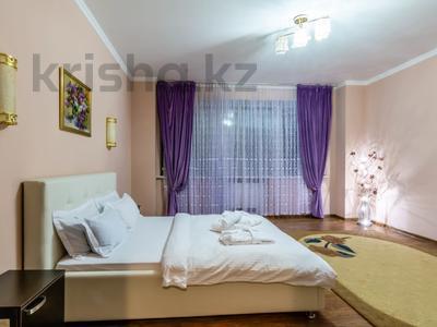3-комнатная квартира, 170 м², 14/30 этаж посуточно, Аль-Фараби 7 за 25 000 〒 в Алматы — фото 23
