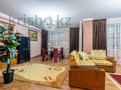 3-комнатная квартира, 170 м², 14/30 этаж посуточно, Аль-Фараби 7 за 25 000 〒 в Алматы — фото 5