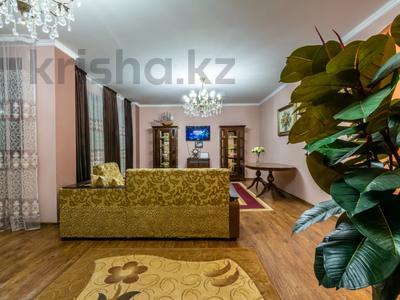 3-комнатная квартира, 170 м², 14/30 этаж посуточно, Аль-Фараби 7 за 25 000 〒 в Алматы — фото 8