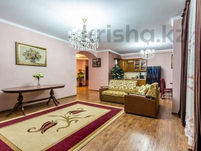 3-комнатная квартира, 170 м², 14/30 этаж посуточно, Аль-Фараби 7 за 25 000 〒 в Алматы — фото 9