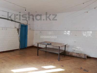 Здание, Клары Цеткин площадью 560 м² за 1 млн 〒 в Алматы, Турксибский р-н — фото 10