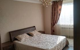 1-комнатная квартира, 60 м², 5/22 этаж по часам, Каблукова 264 за 2 000 〒 в Алматы, Бостандыкский р-н