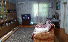 3-комнатный дом, 63 м², 4 сот., Маметовой — Жибек жолы за 14 млн 〒 в Шымкенте, Енбекшинский р-н