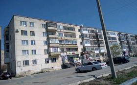 3-комнатная квартира, 60 м², 4/5 этаж, Вернадского 25 за 10.6 млн 〒 в Кокшетау