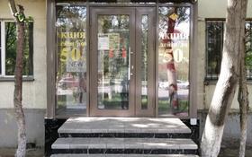 Магазин площадью 50 м², Александра Пушкина 9 за 30 млн 〒 в Нур-Султане (Астана), р-н Байконур