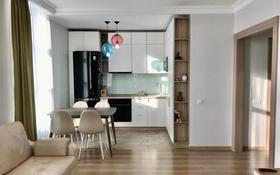 2-комнатная квартира, 53 м², 22/22 этаж, Мангилик Ел за ~ 25 млн 〒 в Нур-Султане (Астана), Есиль р-н