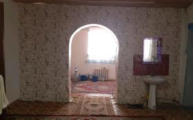 7-комнатный дом, 133.2 м², 12 сот., Тасбөгет молдагулова 7 за 7.5 млн 〒 в