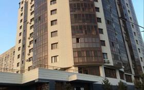3-комнатная квартира, 98 м², 3/13 этаж, Сейфуллина 580 — Аль-фараби за 51.5 млн 〒 в Алматы, Бостандыкский р-н
