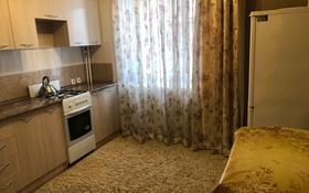 2-комнатная квартира, 75 м², 1/6 этаж помесячно, 5мкр 11 за 140 000 〒 в Костанае