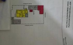 5-комнатный дом, 127.5 м², 6.57 сот., Пикетная за 19 млн 〒 в Караганде, Казыбек би р-н