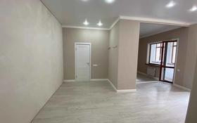 2-комнатная квартира, 59 м², 4/9 этаж, Мангилик Ел 38 за 31.5 млн 〒 в Нур-Султане (Астана), Есиль р-н