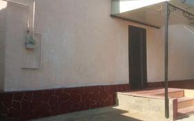 3-комнатный дом, 100 м², 4.5 сот., Бурабай — Самал Желi за 19 млн 〒 в Каскелене