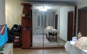 3-комнатная квартира, 53 м², 4/5 этаж, проспект Абылай Хана 19/3 за 17 млн 〒 в Нур-Султане (Астана), Алматы р-н