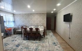 3-комнатная квартира, 61 м², 3/5 этаж, 50 лет Октября 84 — Универсам, Бак-Бак за 13 млн 〒 в Рудном