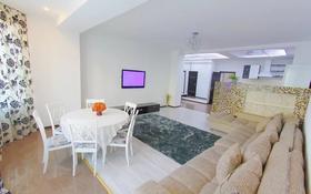 3-комнатная квартира, 120 м², 2 этаж помесячно, Кунаева 14 — Орынбор за 350 000 〒 в Нур-Султане (Астана), Есиль р-н