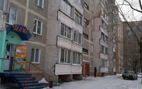 1-комнатная квартира, 33 м², 3/9 этаж, улица Валиханова за 9.7 млн 〒 в Петропавловске