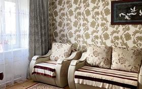 5-комнатный дом посуточно, 170 м², 15 сот., Казахстанская 35 за 40 000 〒 в Бурабае