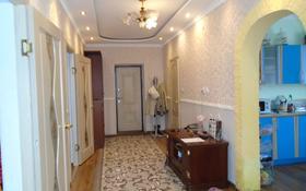 4-комнатный дом, 150 м², 10 сот., Мкр Атырау-2, Ермеккали Бигалиев 80 за ~ 25 млн 〒