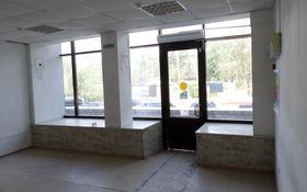 Помещение площадью 884 м², Толе би 9 за 3 500 〒 в Таразе