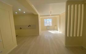 3-комнатная квартира, 71 м², 9/9 этаж, 17-й мкр 94 за 18 млн 〒 в Актау, 17-й мкр