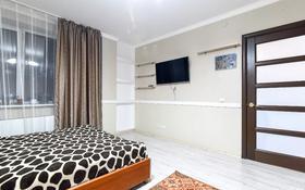 1-комнатная квартира, 40 м², 2/5 этаж посуточно, Микрорайон Кунаева 56 за 8 000 〒 в Уральске