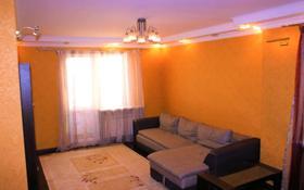 3-комнатная квартира, 120 м², 16/25 этаж посуточно, Каблукова за 16 000 〒 в Алматы, Бостандыкский р-н