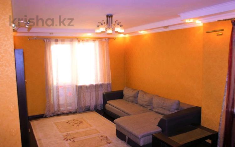 3-комнатная квартира, 120 м², 16/25 этаж посуточно, Каблукова за 15 000 〒 в Алматы, Бостандыкский р-н