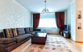 2-комнатная квартира, 93 м², 35/41 этаж посуточно, Достык 5/1 — Сауран за 12 000 〒 в Нур-Султане (Астана), Есиль р-н