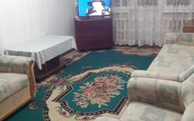 2-комнатная квартира, 65 м², 2/5 этаж посуточно, Момышулы 15 за 6 000 〒 в Шымкенте, Абайский р-н