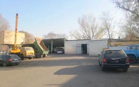 Промбаза 79 соток, Емцова 2 — проспект Райымбека за 560.3 млн 〒 в Алматы, Алатауский р-н