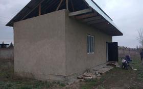 2-комнатный дом, 52 м², 5 сот., улица Шалкар за 3.7 млн 〒 в Каскелене