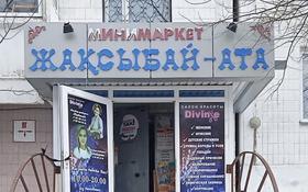 Магазин площадью 74 м², мкр Майкудук, Мкр Голубые пруды за 43 млн 〒 в Караганде, Октябрьский р-н