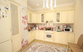 2-комнатная квартира, 75 м², 16/17 этаж, Жандосова за 30 млн 〒 в Алматы, Ауэзовский р-н