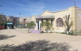 Магазин площадью 336 м², 8 мкр 31/1 за ~ 47.9 млн 〒 в Темиртау