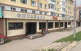 Помещение площадью 320 м², Куйши Дина 37 за 150 млн 〒 в Нур-Султане (Астана), Алматы р-н
