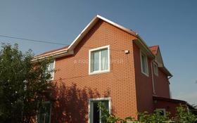 6-комнатный дом, 182.1 м², 5.3 сот., Айтеке би за 60 млн 〒 в Бесагаш (Дзержинское)
