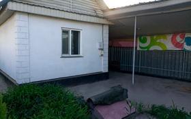 2-комнатный дом, 45 м², 8 сот., Райымулы Чокпара 96 за 12 млн 〒 в Алматы