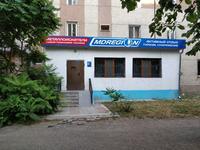 Офис площадью 89 м²