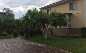 5-комнатный дом, 220 м², 8 сот., мкр Таужолы 102 за 49.5 млн 〒 в Алматы, Наурызбайский р-н
