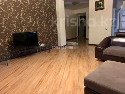 3-комнатная квартира, 114 м², 3/12 этаж, Богенбай Батыра 79 — Калдаякова за 63.5 млн 〒 в Алматы, Медеуский р-н
